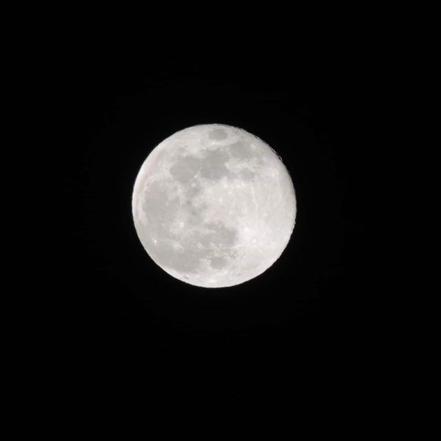 Lune, Observatoire de Marseille